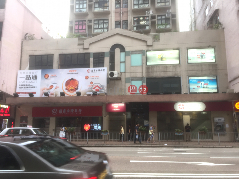 Cheron Court (Cheron Court) Hung Hom 搵地(OneDay)(2)