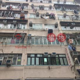 169 Fa Yuen Street|花園街169號