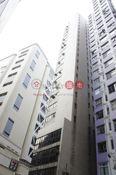 Teng Fu Commercial Building (Teng Fu Commercial Building) Sheung Wan|搵地(OneDay)(3)
