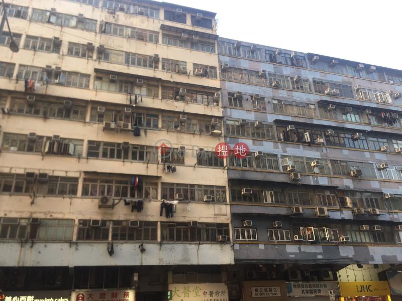 土瓜灣道70B號 (70B To Kwa Wan Road) 土瓜灣|搵地(OneDay)(1)