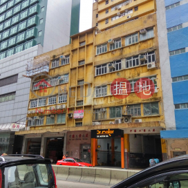 JONE MULT FTY BLDG|Kwun Tong DistrictJone Mult Industrial Building(Jone Mult Industrial Building)Rental Listings (LCPC7-6724670711)_0