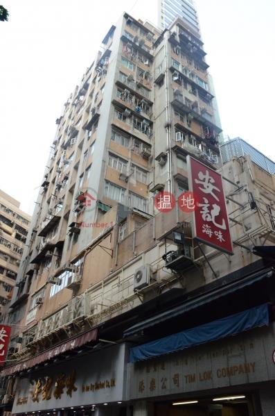 金豐大廈 (Kam Fung Building) 上環 搵地(OneDay)(1)