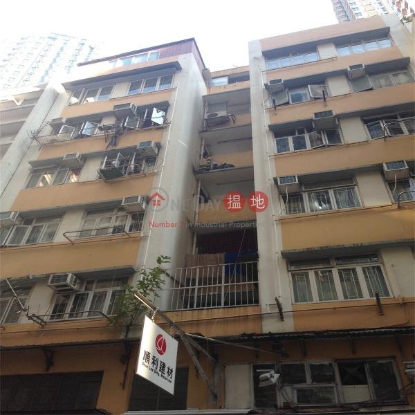 Yee Hor Building (Yee Hor Building) Wan Chai|搵地(OneDay)(5)