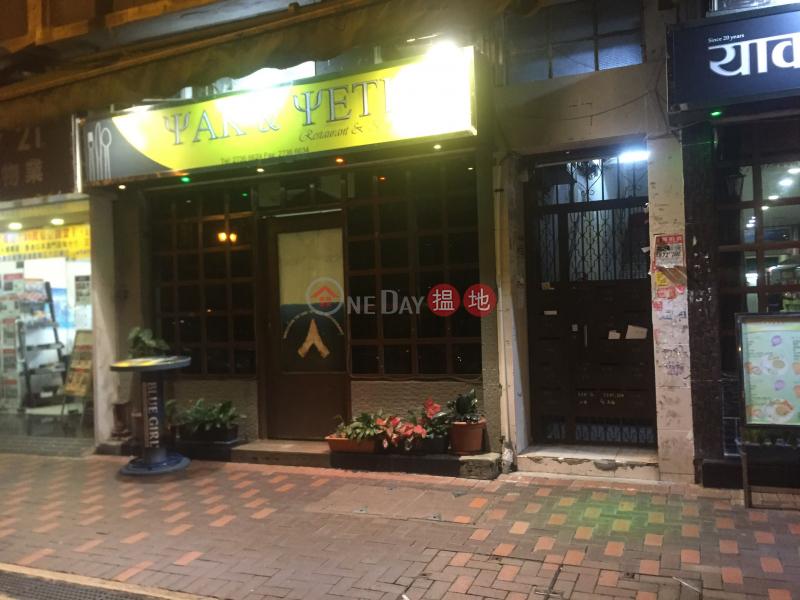 廣東道324A號 (324A Canton Road) 佐敦 搵地(OneDay)(1)