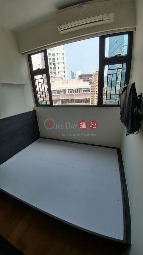 靚裝修 兩房 高層開揚 部份傢電 洗衣機 光華大廈(Kwong Wah Building)出租樓盤 (CF933-2517475664)_0