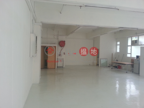 Wah Tat Industrial Centre|Kwai Tsing DistrictWah Tat Industrial Centre(Wah Tat Industrial Centre)Sales Listings (poonc-05198)_0