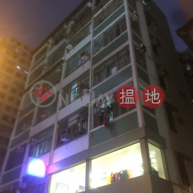 Minden Apartment,Tsim Sha Tsui, Kowloon
