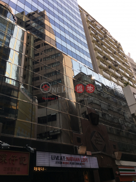 德裕中心 (Hart Avenue Plaza) 尖沙咀|搵地(OneDay)(1)