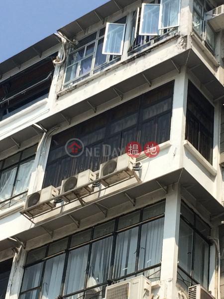 萬年街15號 (15 Man Nin Street) 西貢|搵地(OneDay)(5)
