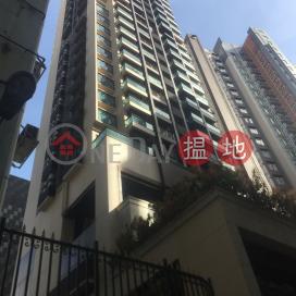 V Residence,銅鑼灣, 香港島
