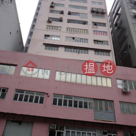 Kin Teck Industrial Building|Southern DistrictKin Teck Industrial Building(Kin Teck Industrial Building)Rental Listings (WKT0029)_0