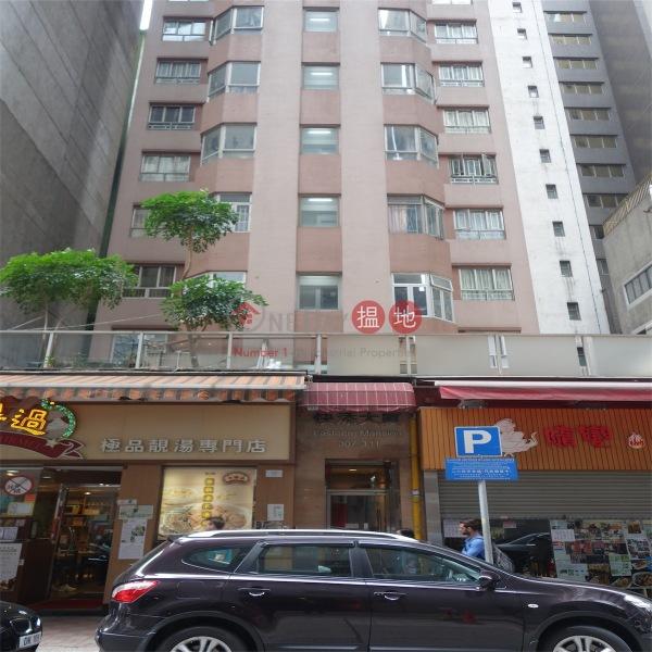 Fasteem Mansion (Fasteem Mansion) Wan Chai|搵地(OneDay)(3)