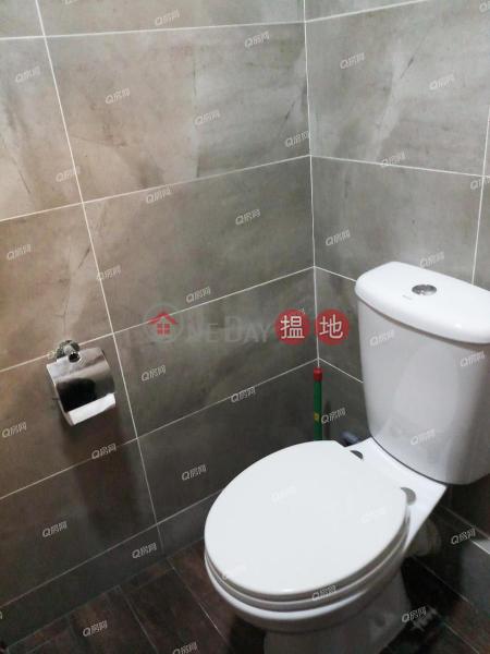 Hong Sing Gardens Block 4 | 1 bedroom Low Floor Flat for Sale, 1 Po Lam Road North | Sai Kung | Hong Kong, Sales | HK$ 5.65M