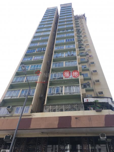 Man Fung Building (Man Fung Building) Yuen Long|搵地(OneDay)(2)