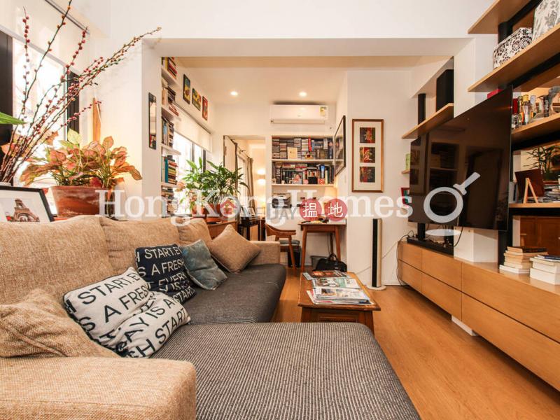 美登大廈兩房一廳單位出租1-3加寧街   灣仔區香港 出租HK$ 38,000/ 月