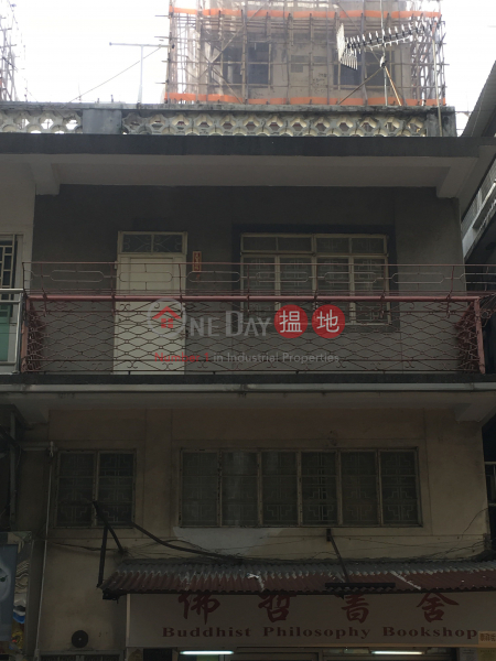 元朗泰祥街37號 (37 Yuen Long Tai Cheung Street) 元朗|搵地(OneDay)(1)