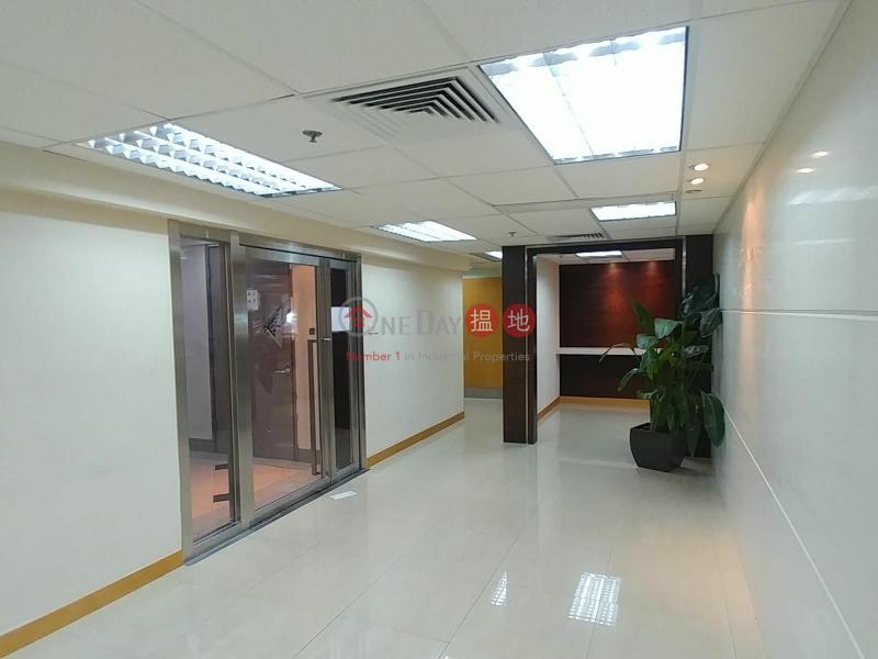 九龍灣--企業廣場一期一座9常悅道 | 觀塘區|香港出售-HK$ 9,800萬