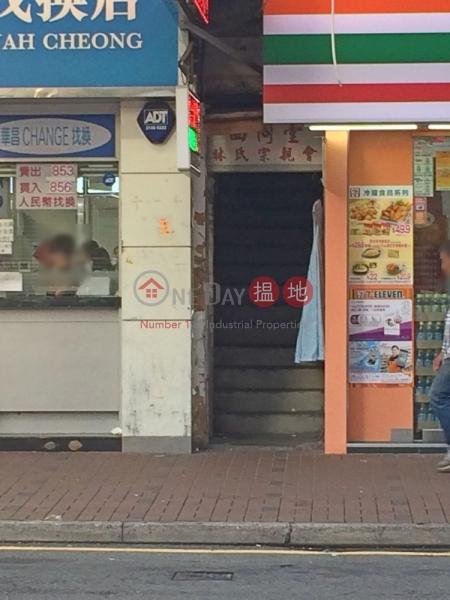 新豐路73號 (San Fung Avenue 73) 上水|搵地(OneDay)(1)