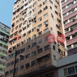 Cheung Hing Building,Mong Kok, Kowloon