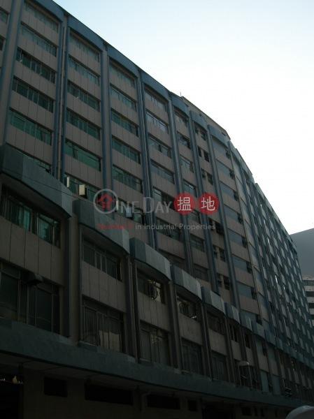 Kin Yip Plaza (Kin Yip Plaza) Cheung Sha Wan|搵地(OneDay)(5)