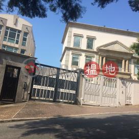 舂磡角道 64-66 號,舂坎角, 香港島