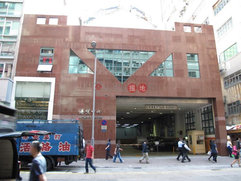 港貿中心 (Entreepot Centre) 觀塘|搵地(OneDay)(4)