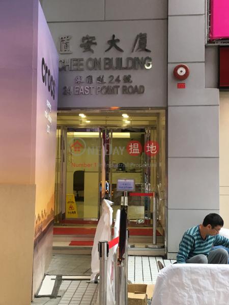 置安大廈 (Chee On Building) 銅鑼灣|搵地(OneDay)(2)