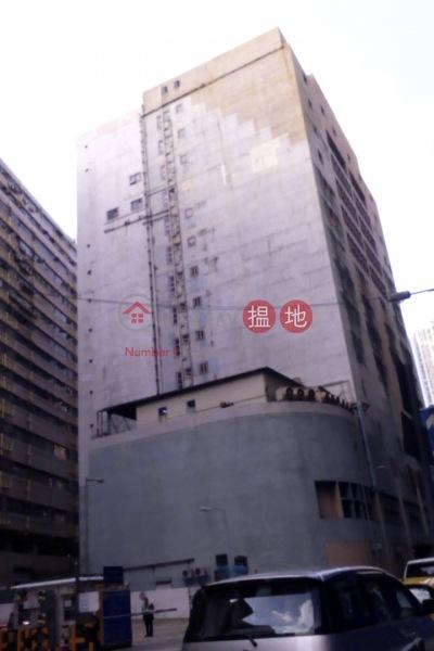 金源中心 (Golden Resources Centre) 青衣|搵地(OneDay)(1)