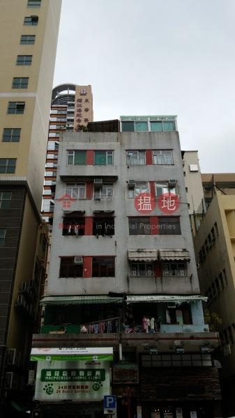 興業樓 (Hing Yip House ) 旺角|搵地(OneDay)(4)