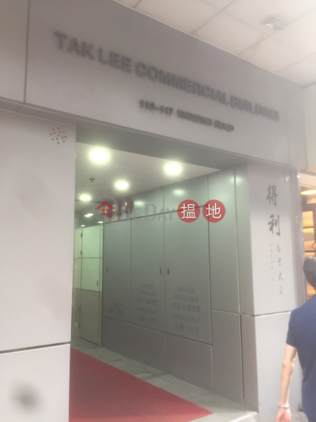 Tak Lee Commercial Building (Tak Lee Commercial Building) Wan Chai|搵地(OneDay)(1)