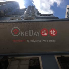 Tat Ming Building,Cheung Sha Wan, Kowloon