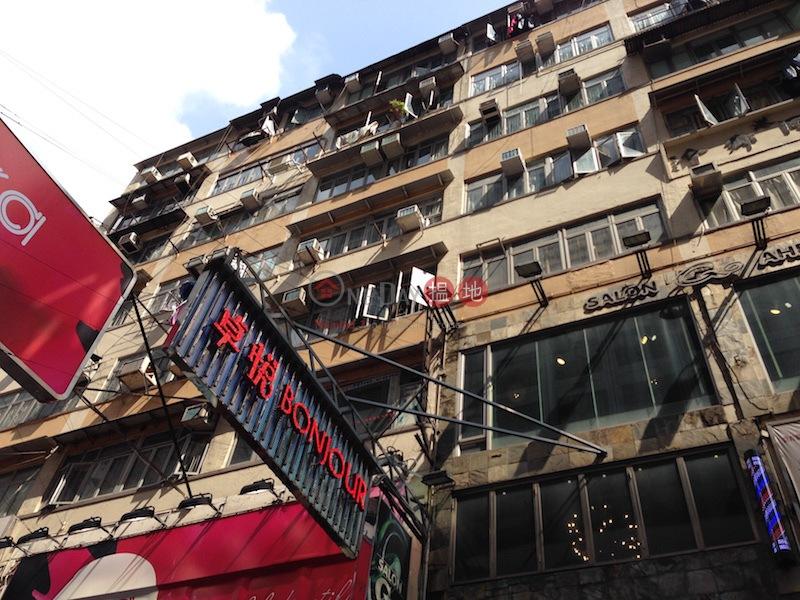 50-52 Sai Yeung Choi Street South (50-52 Sai Yeung Choi Street South ) Mong Kok 搵地(OneDay)(2)