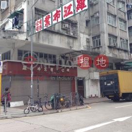 100 Ki Lung Street|基隆街100號