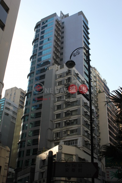 Fung Lok Commercial Building (Fung Lok Commercial Building) Sheung Wan|搵地(OneDay)(1)