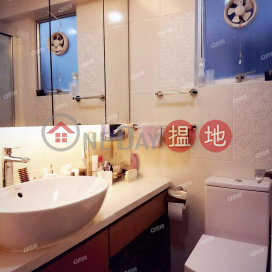 開揚遠景,交通方便,特色單位《觀景閣 (2座)買賣盤》|觀景閣 (2座)(Block 2 Kwun King Mansion Sites A Lei King Wan)出售樓盤 (XGGD739100277)_0