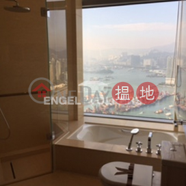 2 Bedroom Flat for Sale in West Kowloon|Yau Tsim MongThe Arch(The Arch)Sales Listings (EVHK38810)_0