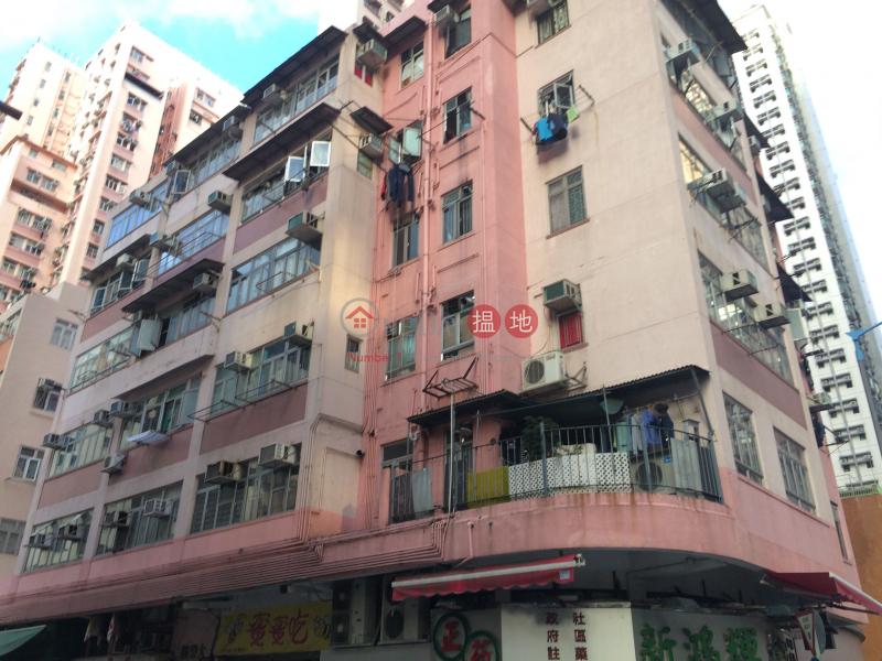 大樂樓 (Tai Lok House) 田灣|搵地(OneDay)(3)