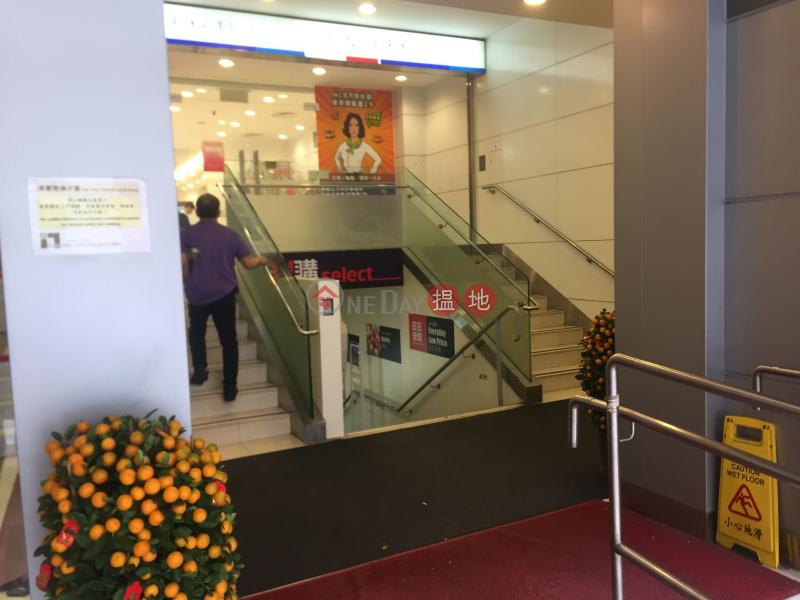 南島商業大廈 (Nan Dao Commercial Building) 上環|搵地(OneDay)(4)