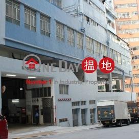 華發工業大廈|葵青華發工業大廈(Wah Fat Industrial Building)出租樓盤 (poonc-04242)_0