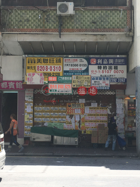 293 Castle Peak Road (293 Castle Peak Road) Cheung Sha Wan|搵地(OneDay)(1)