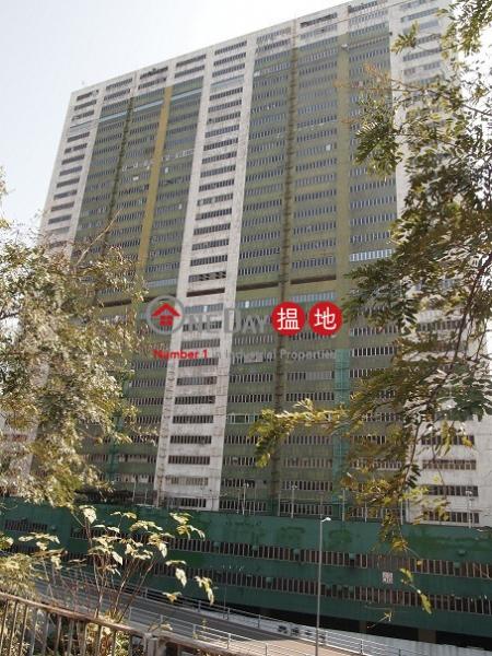 HING WAI CTR, Hing Wai Centre 興偉中心 Rental Listings | Southern District (info@-03208)