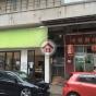 士丹頓街62號 (62 Staunton Street) 蘇豪區 搵地(OneDay)(2)
