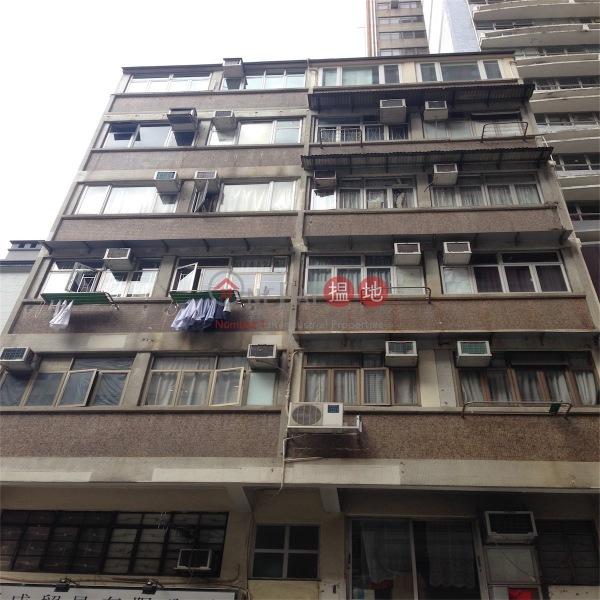Tung Po Building (Tung Po Building) Wan Chai|搵地(OneDay)(4)