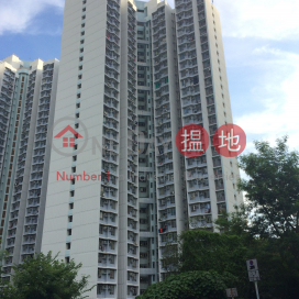 Shing Fu House Kwai Shing East Estate|盛豐樓 葵盛東邨