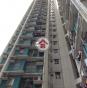 賢富閣 天富苑(J座) (Chui Fu House Block J - Tin Fu Court) 元朗天秀路15號|- 搵地(OneDay)(3)