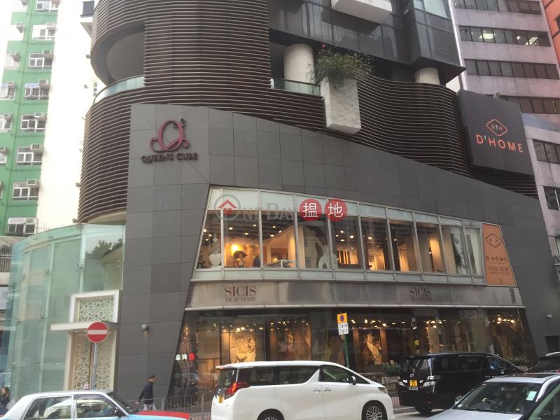 Queen\'s Cube (Queen\'s Cube) Wan Chai|搵地(OneDay)(1)