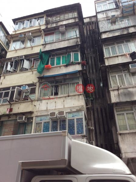 34 Fuk Wing Street (34 Fuk Wing Street) Sham Shui Po|搵地(OneDay)(2)