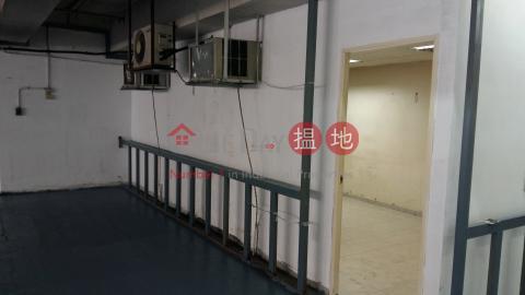 荃灣工業中心|荃灣荃灣工業中心(Tsuen Wan Industrial Centre)出租樓盤 (dicpo-04314)_0