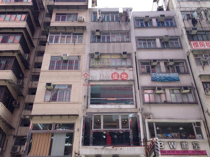 西洋菜南街228號 (228 Sai Yeung Choi Street South) 太子|搵地(OneDay)(2)