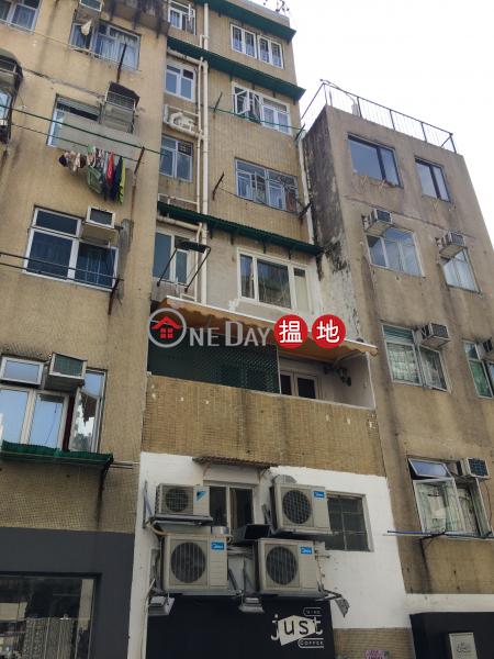 太平山街 16-16A 號 (16-16A Tai Ping Shan Street) 蘇豪區|搵地(OneDay)(1)